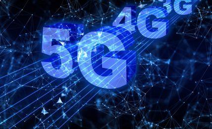 [video]-il-5g-e-il-rischio-della-gestione-di-dati-sensibili