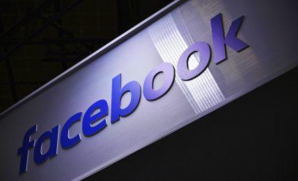 facebook-e-l'azienda-tech-che-ha-speso-piu-in-lobbying-nel-2020