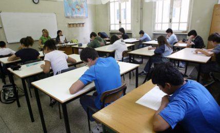 indagati-7-studenti-di-una-scuola-superiore-di-maglie-per-atti-persecutori,-lesioni-personali-e-diffamazione