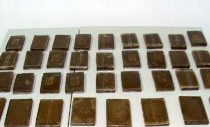 arrestata-donna-a-san-nicola-di-melfi-perche-in-possesso-di-155-grammi-di-hashisc