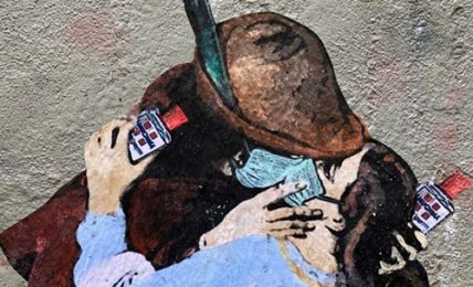 leggere-la-sociologia:-l'amore-al-tempo-del-covid